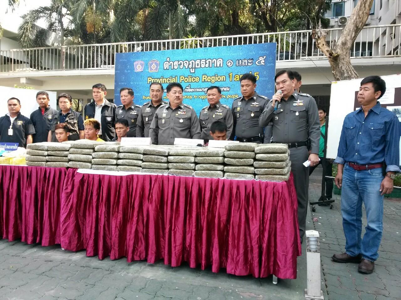 แถลงข่าว การจับกุมคดี มียาเสพติดให้โทษประเภท 5 (กัญชา) 205 กิโลกรัม