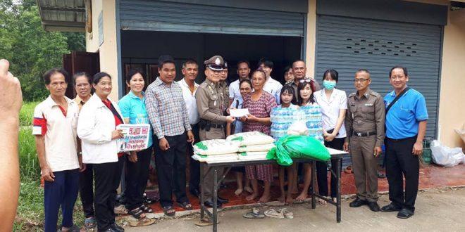 ช่วยเหลือผู้ประสบภัยบ้านถูกเพลิงไหม้เสียหายทั้งหลัง ในเขต อ.หนองแซง จว.สระบุรี
